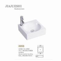 China Mini Square Corner Counter Top Basin Sink Vanity For Bathroom on sale