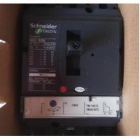 China Schneider Circuit Breaker NSX160N on sale