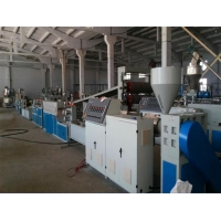 China PP Packing Strap Band Extrusion Machine on sale