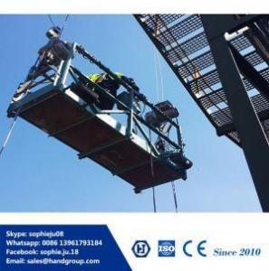 China Suspended Platform Electric Scaffolding Gondola Mobile Adjustable Hanging Suspended Work Platforms on sale