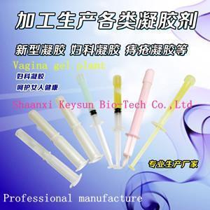 China Vagina Tightening gel on sale