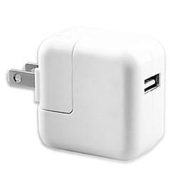 China Amazon Eco 2.1 Amp USB Wall Charger - White 12270-NZ on sale