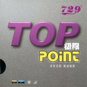 China PIPS in Rubber - MOD 729 TOP POINT on sale