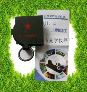 China DQL-4 geological compass on sale