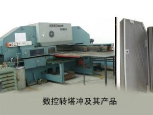 China AMADA CNC turret punch products on sale