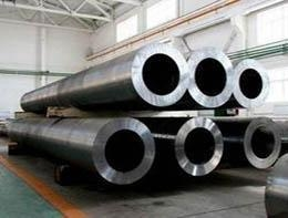 China seamless steel pipes Aisi 4140 chormly tube on sale