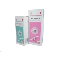 China Silver Ion Anti-infection Mouth Spray on sale