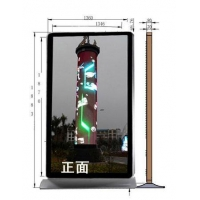 China Helwig photoelectric LED advertising screen on sale