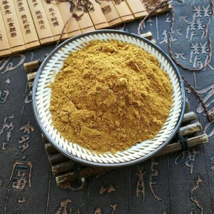China Herb extract and Animal Extract on sale