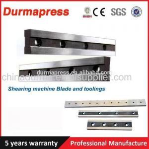 China guillotine hydraulic blades QC12K CNC cutting machine knives Admin Edit on sale