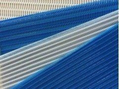 China Polyester spiral dryer mesh on sale