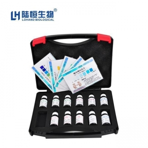 China Lab Consumables Fish Tank Water Test Kit on sale