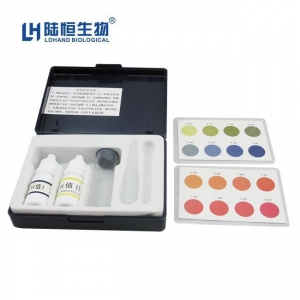China Lab Consumables Water pH Test Kit on sale
