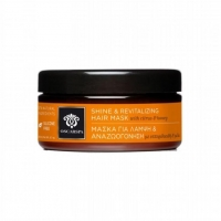 China Hair Mask Overnight Nourishing Hydrating and Damaged Intensive on sale
