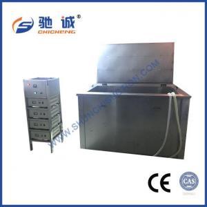 China Ultrasonic Cleaning Machine Single Tank Ultrasonic Cleaning System on sale