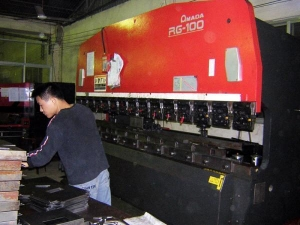 China AMADA CNC bending machine on sale