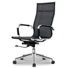 China Office chair chair manufacturers on sale
