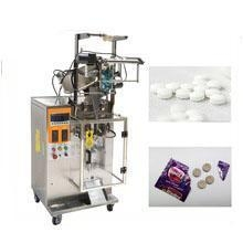 China Large Capacity Whey Protein Powder Packaging Machine on sale