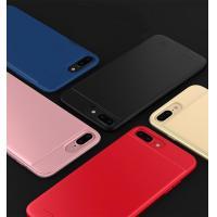 China iPhone Battery Case 2500mAh / 3300mAh / 5000mAh / 7300mAh for iPhone 6/6s/7s/6plus /7plus on sale