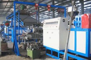 China PVC sprinkler carpet mat production line on sale