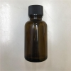 China 30ml Glass Coating Special Bottle for sale