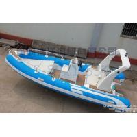 Rib boat RIB550A Rib boat RIB550A: TotalLength:55... Rib boat