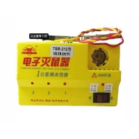 Electronic mouse killer 230 RMB/table