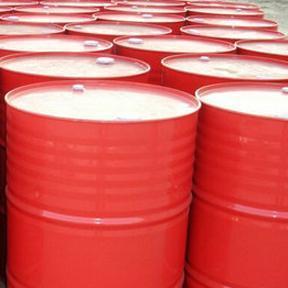 China PU Materials MDI For Polyurea Coating on sale