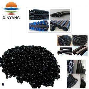 China Additive Masterbatch on sale