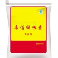 Chicken Essence Fresh chicken powder