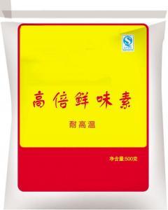 China Chicken Essence Fresh chicken powder on sale