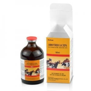 China Veterinary Products Amoxicillin Injection 15%100ml item ID: 47313 on sale
