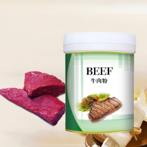 China Food Flavor Beef Flavor for Sausage Meat Product on sale