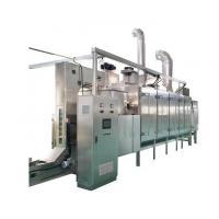 Peanut Roasting Production Line Cashew Nut Baking Oven Machine