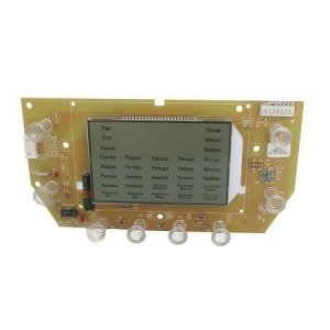 China Rice Cooker Controller Rice cooker control board on sale