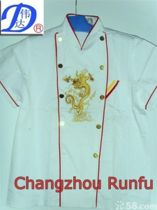 China Hotel Uniforms Hotel and Restaurant Uniforms on sale