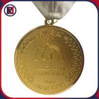 Athletics Gold Medal Award Honor
