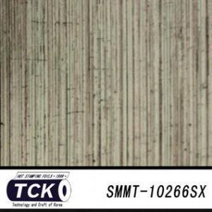 Matte metal SMMT-10266SX