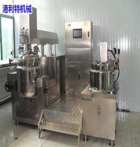 China Cosmetic homogeneous emulsifying machine on sale