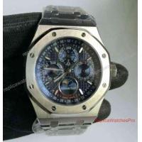 China Replica Audemars Piguet Royal Oak Perpetual Calendar Stainless Steel Blue Dial Mens Watch on sale