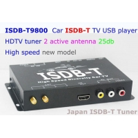 ISDB-T9800 Brazil ISDB-T Digital TV 2 Tuner 2 Antenna HD MPEG4 mobile car freeview automotive