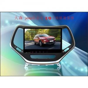 China Car Compass 16 free light on sale