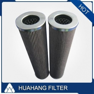 China Mahle Oil Filter Cartridge on sale