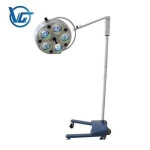 China Halogen Surgical Light Movable Medical Surgical Lamp on sale