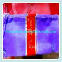 China PURPLE Garlic Package Bag on sale