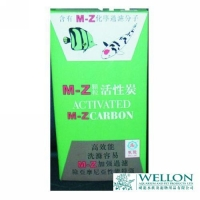W040203S MZ Activated Carbon 500g x 12