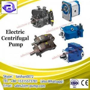China rs internal water filter aquarium power pump HJ-611B on sale