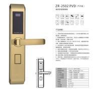 China smart door lock12 on sale