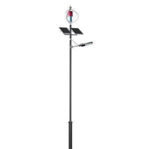 China Street Light Powered by Solar and Wind on sale