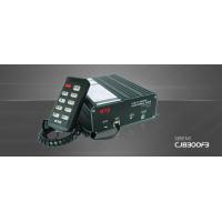 CJB300F3 Sirens/Speakers